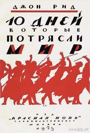 """100 ЛЕТ """"РЖЕВСКОЙ ПРАВДЕ"""": ПЕРВЫЙ РЕДАКТОР"""