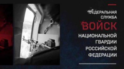 РОСГВАРДИЯ. ПРЕЗЕНТАЦИОННЫЙ ФИЛЬМ