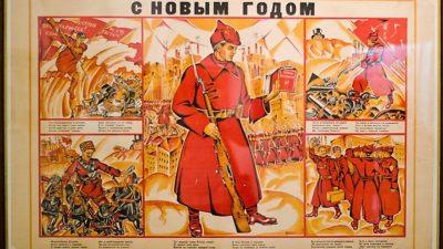 """100 ЛЕТ """"РЖЕВСКОЙ ПРАВДЕ"""": ОТ «ИЗВЕСТИЙ» – К «КОММУНЕ»"""